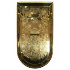 Поднос латунный арка малый с гравировкой, Кольчугино